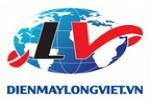 Máy hủy tài liệu HPEC chính hãng - Điện Máy Long Việt